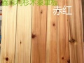 福建哪里有【优质杉木扣板厂家】价格是多少呢