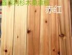 湖北【桑拿板厂家】厂家批发桑拿板吊顶 鑫森利建材