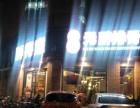 黄金店面出租六一路夜场大排档位置3门面12米可餐饮