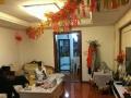 北三巷4室2厅1卫