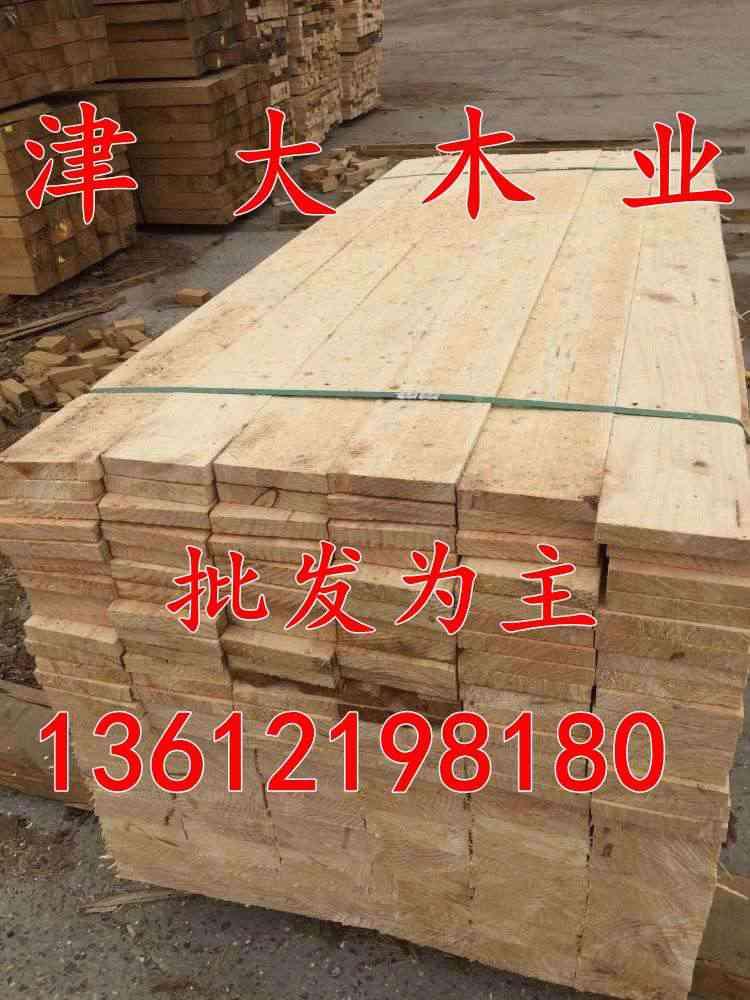 欢迎访问%荆州建筑方木批发黄花松木方价格 欢迎您木业
