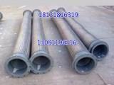河北衡水厂家供应排污不锈钢金属软管 大口径排污金属软管
