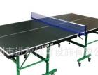 热销推荐 冠军201型带轮乒乓球桌 可折叠