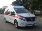 嘉兴医疗救护车转运病人-迈康医疗转运供应