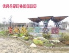 拓展场地道具租赁开展专业拓展团建长兴岛郊野公园