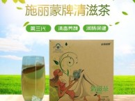 施丽蒙牌清滋茶怎么样 正品指定网站