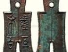 长期私人现金收购古董古玩艺术品,快速交易