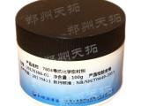 郑州 长城7804抗化学介质润滑脂 大量批发