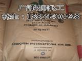 优势供应马来西亚进口椰树硬脂酸 进口椰树