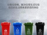 星辰 腳踏保潔垃圾桶XC-HD-240C