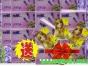 怡飘卫生纸软抽百分百天然竹浆薰衣草超实惠4提包邮39.6
