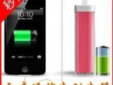 爆款唇印 迷你小型usb移动电源 苹果三星通用充电宝 厂家批发