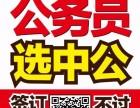 莒南中公教育省考 教师招聘 事业单位全面开课啦