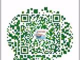 广州正规救护车转院回家,医疗救援pk拾彩票网机构120救护车指派中心
