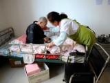 武汉洪山818养老机构专业提供育婴师 专业照顾老人