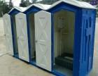 泉州移动厕所出租,惠安安溪石狮南安晋江移动厕所出租