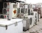 中北镇上门回收废铁,废纸,废铜旧电器回收等各种废品