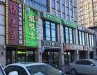 北京亦随时看房 实地看房 单价9000 可餐饮