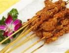 烤肉串串加盟 特色小吃品牌 投资金额 1-5万元