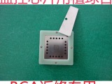 监控IC芯片专用BGA植球台 植株台 植球治具 刮锡膏植球器