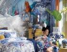 富安娜家纺加盟 家纺床品 投资金额 20-50万元