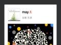 芜湖艺术生文化课辅导