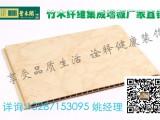 安徽省六安市竹木纤维集成墙板300V大板厂家直销