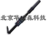 HR-3211长杆 剂量率测量仪/伸缩杆型高剂量辐射测量仪