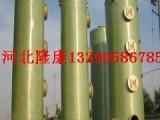 砖厂窑炉玻璃钢脱硫除尘设备生产厂家设计制作安装价格低