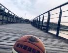 武汉极光少儿篮球训练营火热招生中