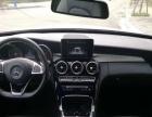 奔驰 C级 2016款 C200 2.0 自动 运动版精品一手车