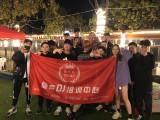 赤峰红山皇家DJ学院培训中心,赤峰红山DJ培训免费试课