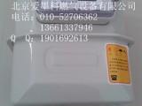 北京G4家用煤气表/天然气表/膜式燃气表