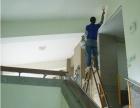 专业承接新旧套房 二手房翻新 改造 木工 油漆工 水电工装修