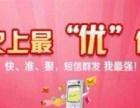 聊城本地微信朋友圈广告,2000元覆盖20万以上人