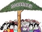 江西劳联专业代缴企业工伤一险劳务外包税务筹划
