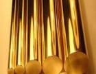 沈阳黄铜回收废铜回收