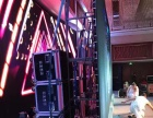 杭州舞台绗架搭建展览展会 LED大屏出租 灯光音响