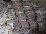 高价回收废书 报纸 图纸 宣传彩页等保密文件纸销毁