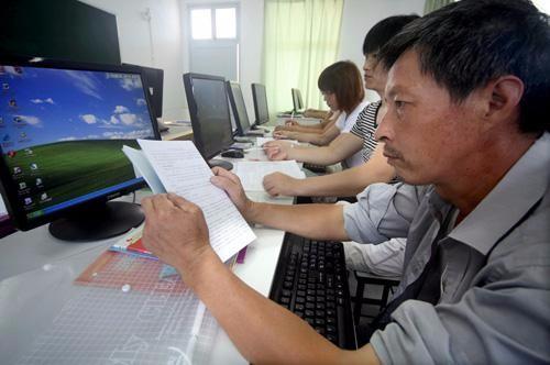计算机一级 二级 考前强化,逢考必过 零基础 办公应用培训