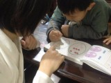 右腦開發,夢之翼國學,雙橋幼兒園,繪畫,書法,外教托管班