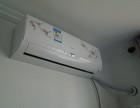 聊城专业空调移机 维修 清洗 加氟 回收旧机