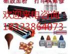 重慶打印機維修南坪上海城 工貿亞太商谷玖璽臺打印機上門維修