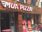 慕玛披萨怎么加盟 慕玛披萨加盟电话