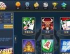 手机移动电玩城棋牌电玩城代理加盟可定制买断