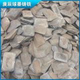 长期批发 山东精品低硫生铁 低钛优质生铁Z18