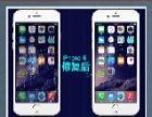 iphone 苹果、小米、魅族、三星等手机屏幕维修