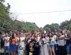 公司团队游 家庭亲子聚会南澳杨梅坑溪谷农家乐一日游