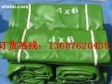 青岛兴业蓬布厂供应防雨帆布篷布