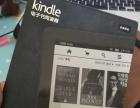 9.9成新Kindle转让,带发票
